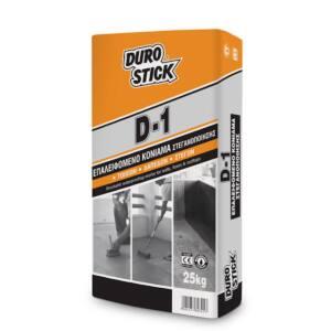 Στεγανωτικό D-1 Durostick γκρί