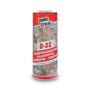Αδιαβροχοποιητικό μαρμάρων D-22 Durostick 1lt