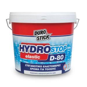 Στεγανωτικό χρώμα D-80 HYDROSTOP Durostick λευκό