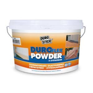 Σφραγιστικό DUROFLEX POWDER 2.5kg