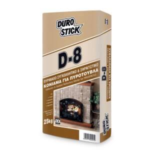 Πυρίμαχο συγκολλητικό D-8 Durostick