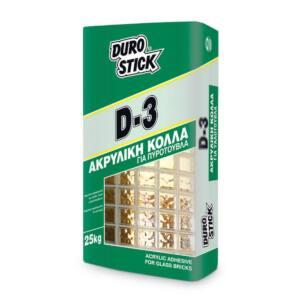 Κόλλα υαλότουβλων D-3 Durostick