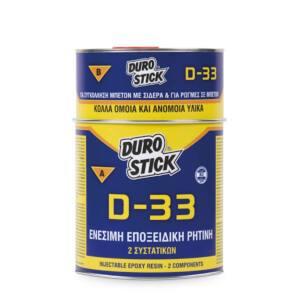 Ενέσιμη εποξειδική ρητίνη D-33 Durostick 1kg