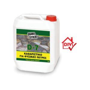 Καθαριστικό φυσικών πετρών D-7 Durostick