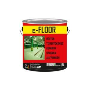 Xρώμα δαπέδων από ακρυλικό γυαλί E-FLOOR 10lt