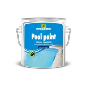 Χρώμα πισίνας POOL PAINT 2 συστατικών
