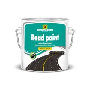 Χρώμα διαγράμμισης ROAD PAINT